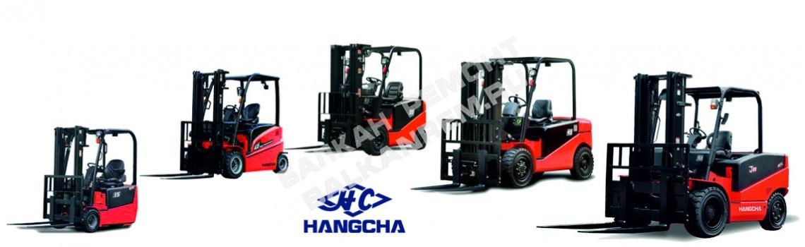 Продукция фирмы Hangcha (HC)
